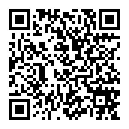 日本大阪-日本大阪民宿 世博概念地段车站400米 213平七室一厅2车位