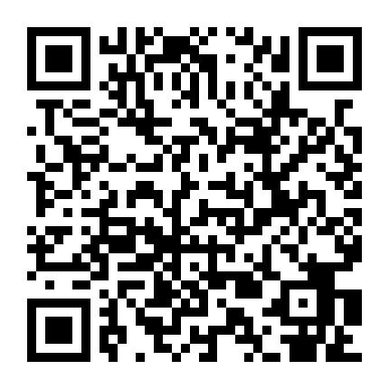 日本大阪-日本大阪投资物件情报 回报率超10 鹤桥站350米