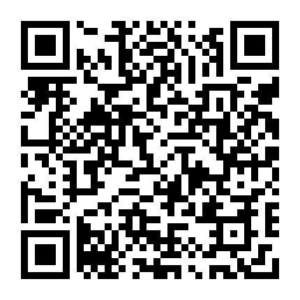 鸣人(深圳)教育科技服务有限责任公司