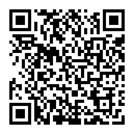 日本筑波市-「壹栋」筑波大学整栋满租公寓