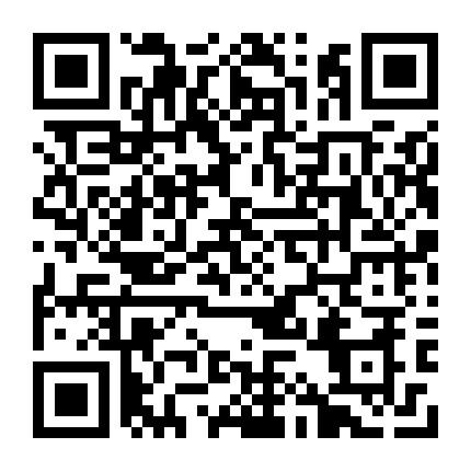 日本-埼玉县川口新筑一户建 东京通勤圈
