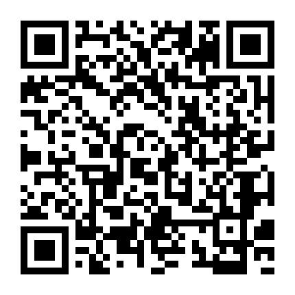 日本大阪-优墅NO.5——寺田町学区独栋别墅