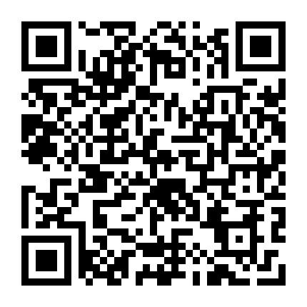 日本大阪-优墅NO.8——天王寺商圈独栋别墅