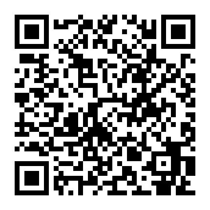 日本狭山市-「优小房·NO.243」ウィンベルソロ狭山第四