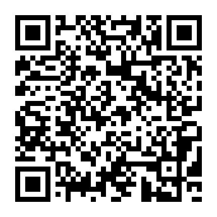 深圳市華芯德電子科技有限公司