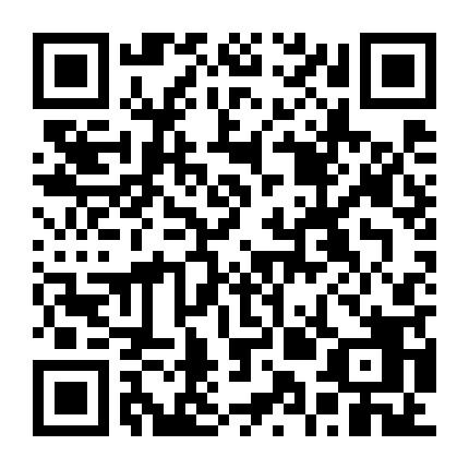 深圳市南山区西丽桥头堡2栋501