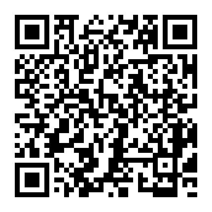科特迪瓦-别墅 - 复式