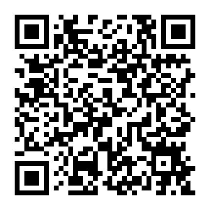 日本大阪-优墅NO.6——鹤桥温泉独栋别墅