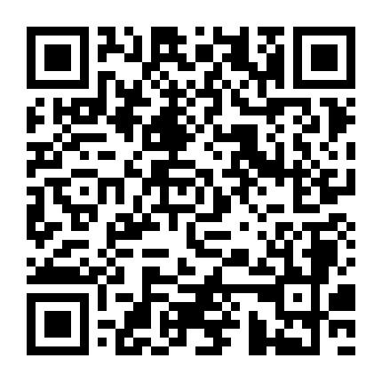 東莞市易云電子科技有限公司
