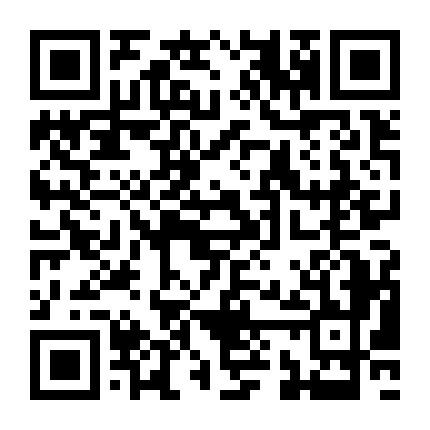 日本大阪-优墅NO.3——鹤见桥独栋别墅